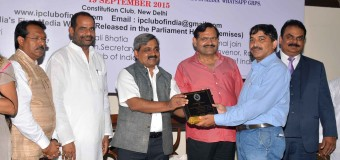 INDRAPRASTHA MEDIA RATAN AWARD 2015 IN NEW DELHI