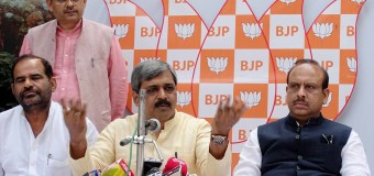 DELHI BJP WILL CONTINOUSLY STAGE DEMONSTRATION DURING THE ASSEMBLY SESSION & COMPEL THE GOVT