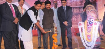 Lamp Liting by Odisha Information & Broadcasting Minister Atanu Sabyasachi Nayak and State Urban Development Minister Puspendra Singh Deo odisha day at iift pargati maidan  Artist Parforming art and dance at iitf 2015 pargati maidan odisha day