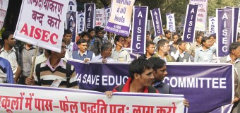 the Activists of All India Save Education Committee (AIESEC) March  against to the Central Government on the right of the people to education. The policies of privatization-commercialization of education have resulted in exorbitant fee hikes in schools as well as educational Setup in a free India at Jantar Mantar New Delhi on Monday