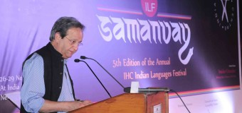 "India Habitat Centre's Indian Languages Festival ""ILF Samanvay 2015"