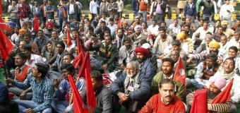 Indian Fedration of TradeUnion ( IFTU ) National committee protested against labour law at jantar Mantar in New Delhi on Thursday