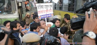 NSUI & Indian Youth Congress with joint Protest Agenst PM Narender Modi