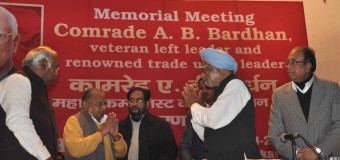 Memorial Meeting Comrade A.B.Bardhan Veteran left Leader and renowned Trade Union Leader Former Prime Minister Manmohan Singh, Mulayam Singh Yadav and aslo attend this Programme