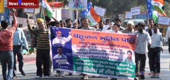 Bahujan Mukti Party Activist Held a Protest aganist of Prime Minister Narender Modi and Demanding Justice for Rohith Vemula' at Janter Manter in Capital