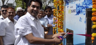 Minister of Water Mr Kapil Mishra Inaugurated Water Cooling Machine free for People near Indraprastha Metro Station
