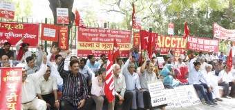 AICCTU AMD OTHER LEFT PARTYS TRADERS UNION HELD DHARNA AGIANST CENTRAL GOVERMENT INVOLVED IN JNU UNION, AT JANTAR MANTAR NEW DELHI ON SATURDAY