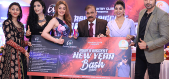 Celebrity couple Gurmeet Choudhary & Debina Bonnerjee at Country Club India's special New Year Celebration Launch